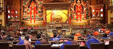 national-assembly-of-bhutan